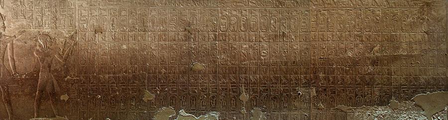 pojam-vladara-u-starom-egiptu-popis-iz-abidosa