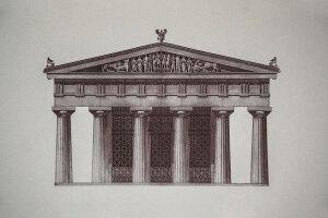 Niceg-previse-hram