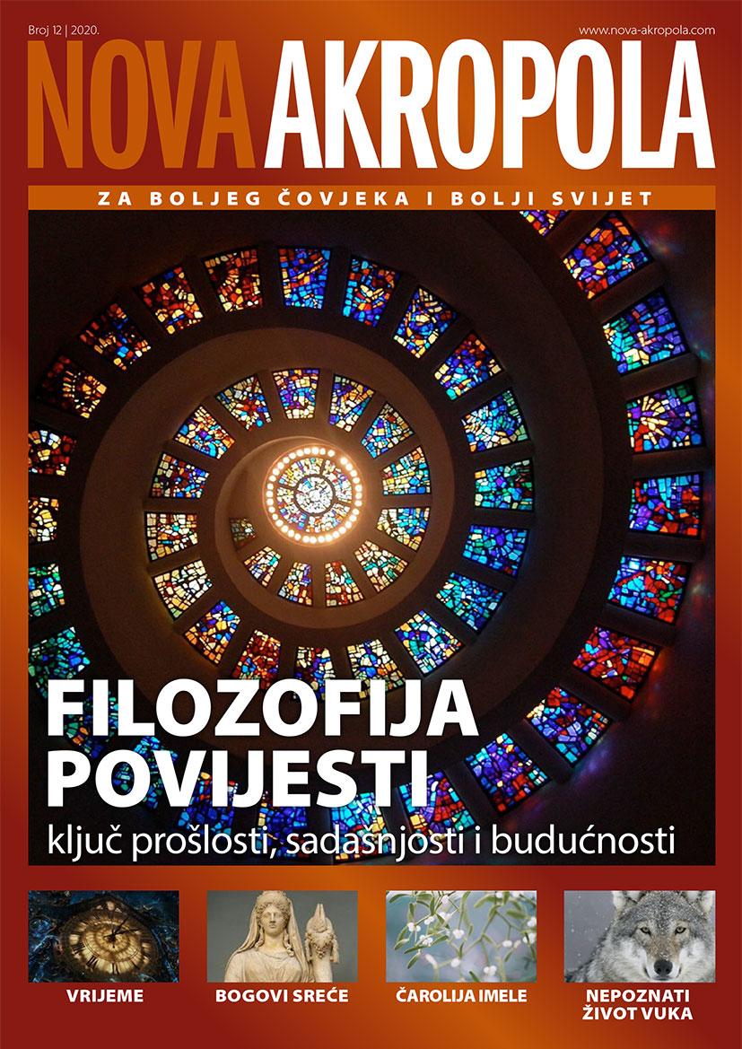 NovaAkropola-2020-12-1