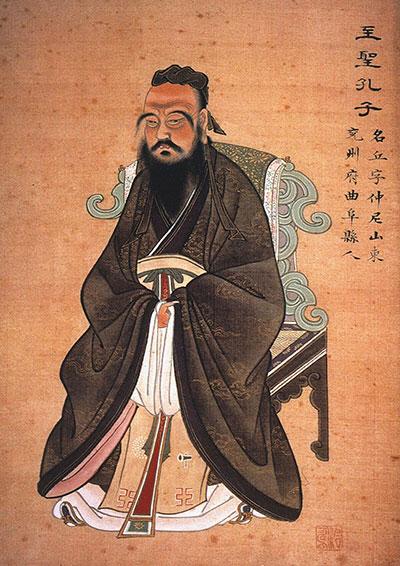citat-konfucije